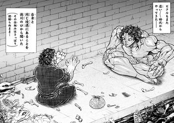刃牙道 ネタバレ 177 画バレ最新178 15.JPG
