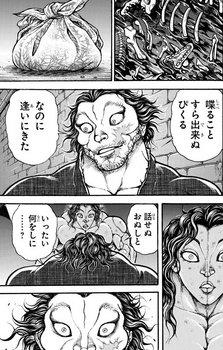 刃牙道 ネタバレ 177 画バレ最新178 16.jpg