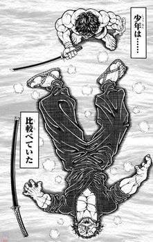 刃牙道 ネタバレ 191 画バレ最新192 4.jpg