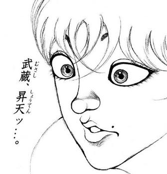 刃牙道 ネタバレ 194 画バレ最新195 1.jpg