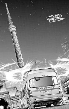 刃牙道 ネタバレ 194 画バレ最新195 19.jpg