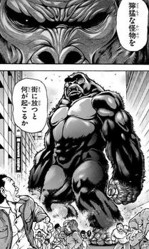刃牙道 ネタバレ 194 画バレ最新195 9.jpg