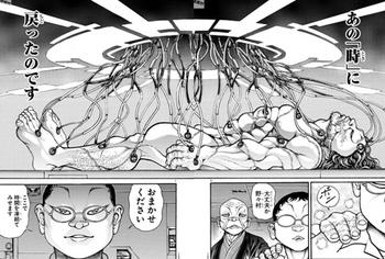 刃牙道 ネタバレ 195 画バレ最新196 6.JPG